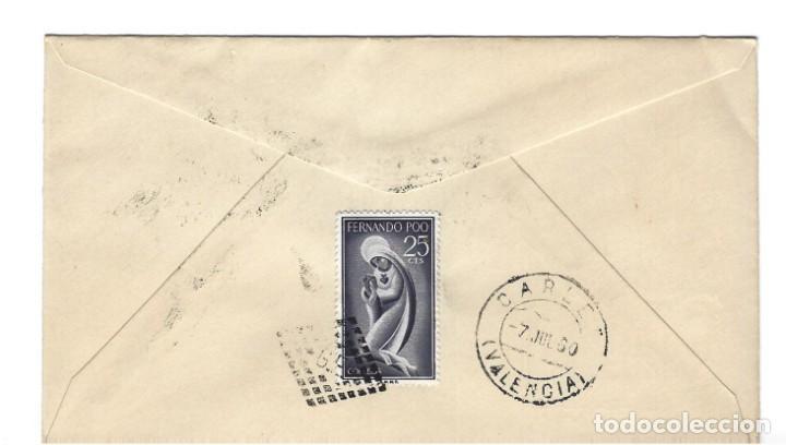Sellos: SOBRE PRIMER DIA 1960 FERNANDO POO 188/91 PRO INFANCIA 4v. MANUEL DE FALLA - Foto 2 - 257317735