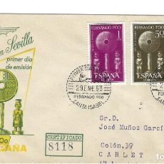 Sellos: SOBRE PRIMER DIA 1963 FERNANDO POO 213/14 AYUDA A SEVILLA. Lote 257323465