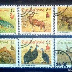 Sellos: ZIMBABWE FAUNA SERIE DE SELLOS USADOS. Lote 257392730