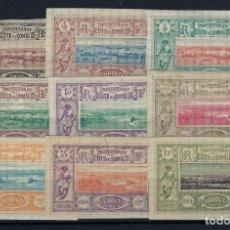 Sellos: COTE DES SOMALIS 1894 - 1900 MOTIVOS DIVERSOS LOTE *. Lote 257404215
