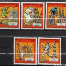 Selos: REPÚBLICA CENTROAFRICANA, JJ.OO BARCELONA 92' MNH** (FOTOGRAFÍA REAL). Lote 259748160