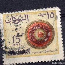 Sellos: SUDAN 1962 STAMP ,, MICHEL 181X. Lote 277114723