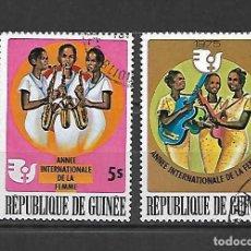 Sellos: MÚSICA: AÑO INTERN. DE LA MUJER. REPÚBLIQUE DE GUINÉE. SELLOS AÑO 1976. Lote 261679900