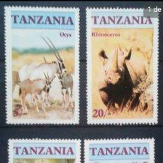Francobolli: FAUNA AFRICANA SERIE DE SELLOS NUEVOS DE TANZANIA. Lote 261899040