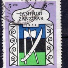 Sellos: ZANZIBAR , 1964 , STAMP MICHEL 302. Lote 261989560