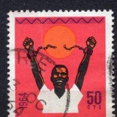 Sellos: ZANZIBAR , 1964 , STAMP MICHEL 309. Lote 261989705