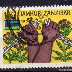 Sellos: ZANZIBAR , 1964 , STAMP MICHEL 311. Lote 261989770
