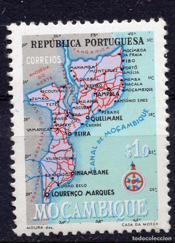 MOZAMBIQUE, 1954 , STAMP ,, MICHEL 441 (Sellos - Extranjero - África - Otros paises)