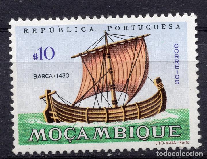 MOZAMBIQUE, 1963 , STAMP ,, MICHEL 494 (Sellos - Extranjero - África - Otros paises)