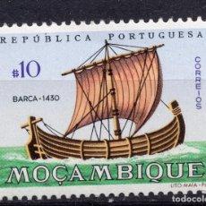 Sellos: MOZAMBIQUE, 1963 , STAMP ,, MICHEL 494. Lote 262078685