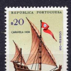 Sellos: MOZAMBIQUE, 1963 , STAMP ,, MICHEL 495. Lote 262078735