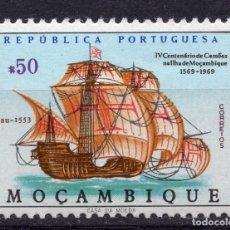 Sellos: MOZAMBIQUE, 1963 , STAMP ,, MICHEL 497. Lote 262078755