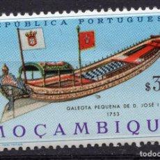 Sellos: MOZAMBIQUE, 1964 , STAMP ,, MICHEL 517. Lote 262078850