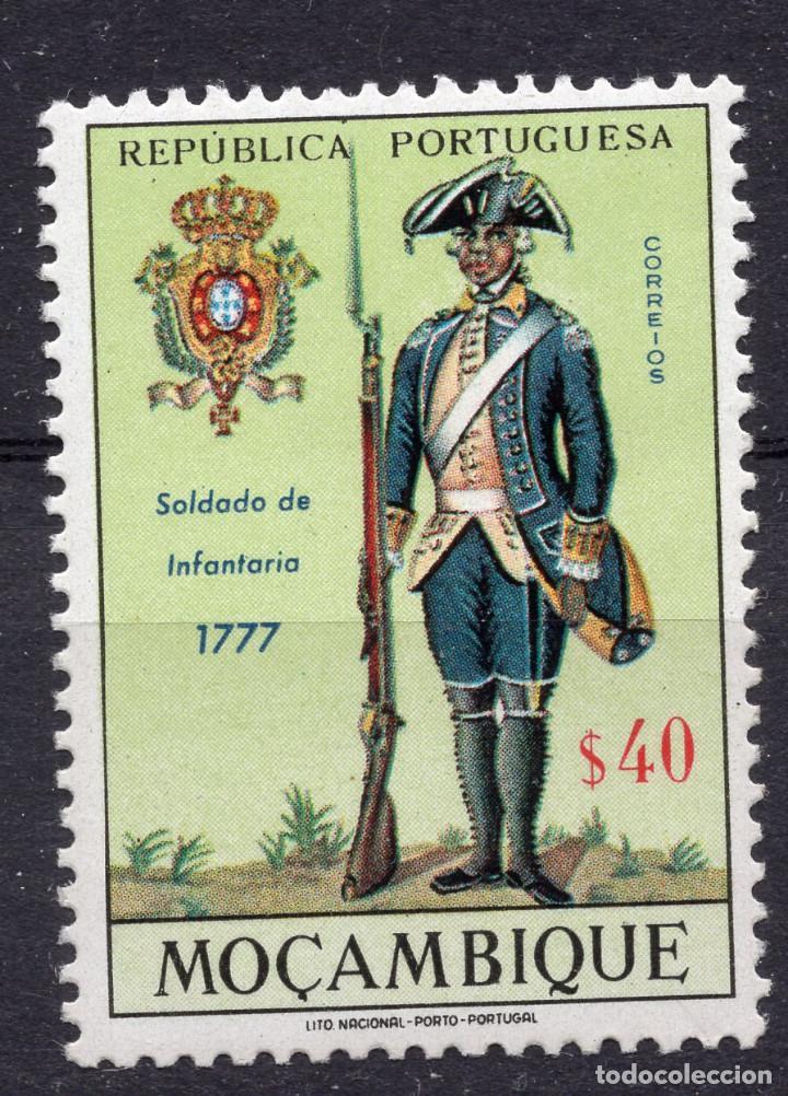 MOZAMBIQUE, 1966 , STAMP ,, MICHEL 527 (Sellos - Extranjero - África - Otros paises)