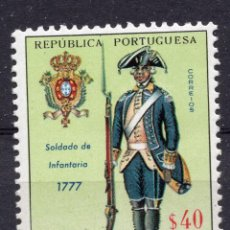 Sellos: MOZAMBIQUE, 1966 , STAMP ,, MICHEL 527. Lote 262078930