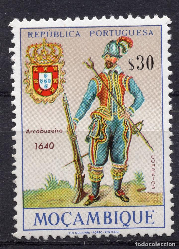 MOZAMBIQUE, 1967 , STAMP ,, MICHEL 526 (Sellos - Extranjero - África - Otros paises)