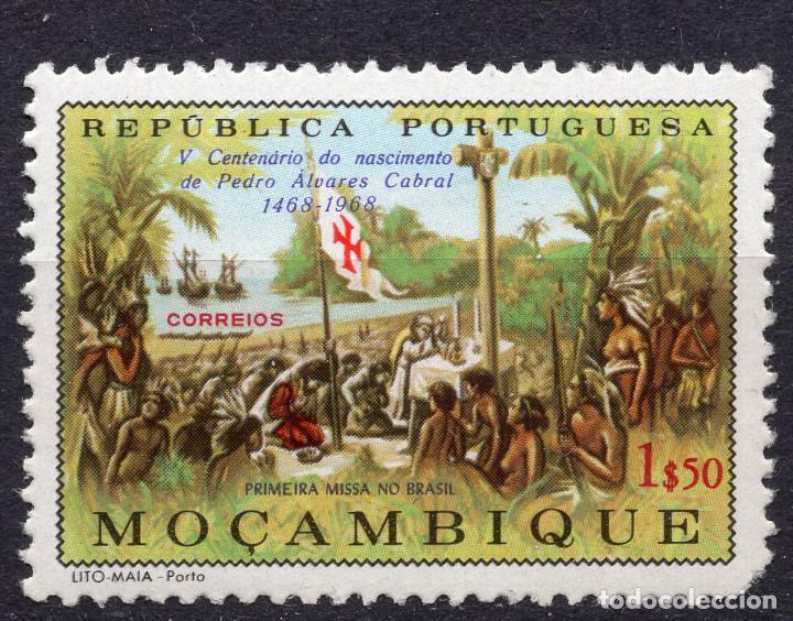 MOZAMBIQUE, 1968 , STAMP ,, MICHEL 541 (Sellos - Extranjero - África - Otros paises)