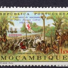 Sellos: MOZAMBIQUE, 1968 , STAMP ,, MICHEL 541. Lote 262079045