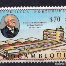 Sellos: MOZAMBIQUE, 1969 , STAMP ,, MICHEL 543. Lote 262079105