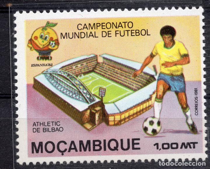 MOZAMBIQUE, 1981 , STAMP ,, MICHEL 788A (Sellos - Extranjero - África - Otros paises)