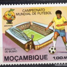 Sellos: MOZAMBIQUE, 1981 , STAMP ,, MICHEL 788A. Lote 262079185