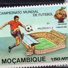 Sellos: MOZAMBIQUE, 1981 , STAMP ,, MICHEL 789A. Lote 262079210