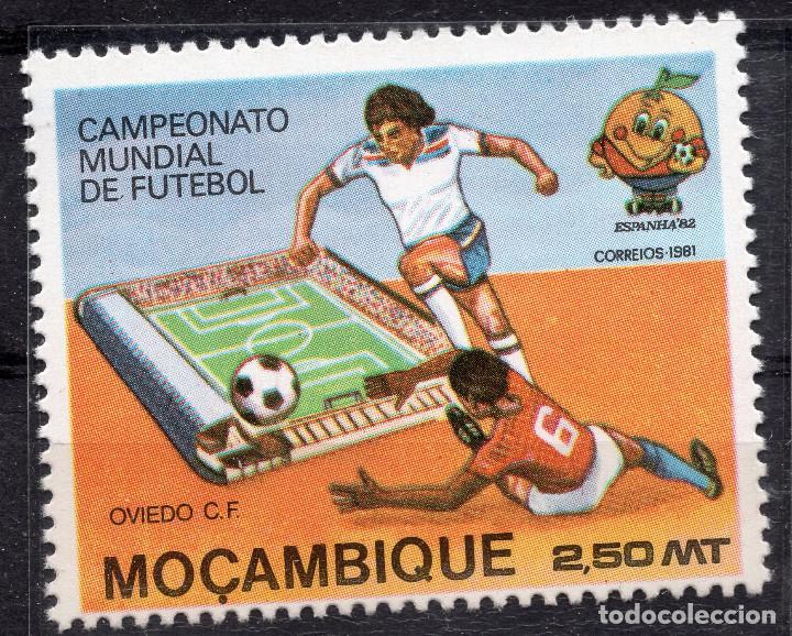 MOZAMBIQUE, 1981 , STAMP ,, MICHEL 790A (Sellos - Extranjero - África - Otros paises)