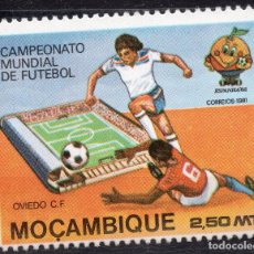 Sellos: MOZAMBIQUE, 1981 , STAMP ,, MICHEL 790A. Lote 262079245