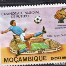 Sellos: MOZAMBIQUE, 1981 , STAMP ,, MICHEL 791A. Lote 262079300