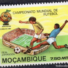 Sellos: MOZAMBIQUE, 1981 , STAMP ,, MICHEL 792A. Lote 262079340