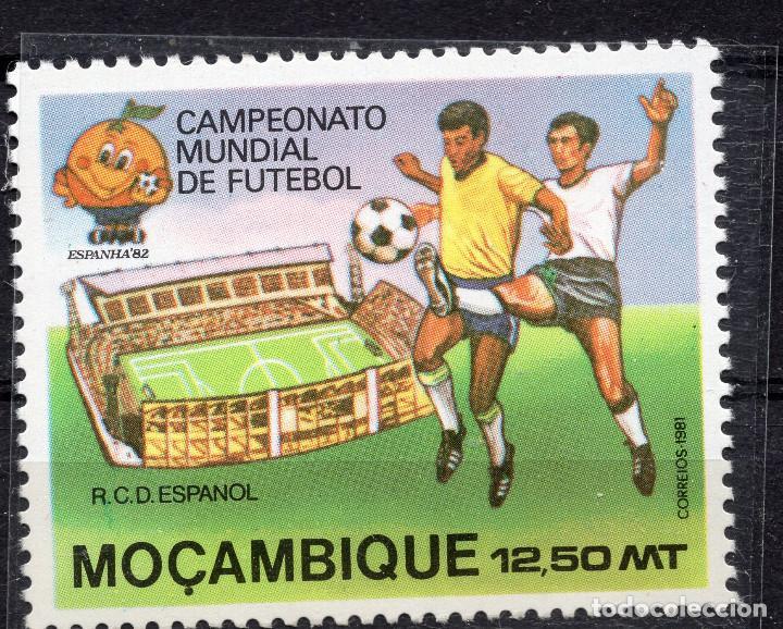 MOZAMBIQUE, 1981 , STAMP ,, MICHEL 793A (Sellos - Extranjero - África - Otros paises)
