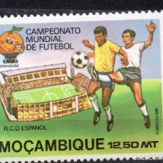 Sellos: MOZAMBIQUE, 1981 , STAMP ,, MICHEL 793A. Lote 262079375