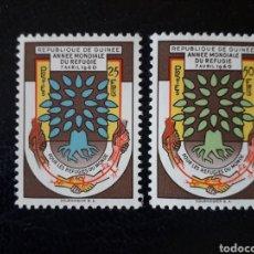 Sellos: GUINEA YVERT 32/3 SERIE COMPLETA NUEVA *** 1960 AÑO MUNDIAL DEL REFUGIADO. ÁRBOL. PEDIDO MÍNIMO 3€. Lote 262087660