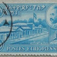 Sellos: 1947. ETIOPÍA. 248. 50 ANIVERSARIO DE CORREOS DE ETIOPÍA. SEDE CENTRAL EN ADDIS ABEBA. USADO.. Lote 262577505