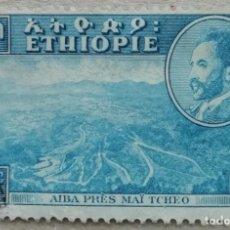 Sellos: 1947. ETIOPÍA. 263. RETRATO DEL EMPERADOR HAILE SELASSIE. PASO DE MONTAÑA DE AIBA. USADO.. Lote 262577890