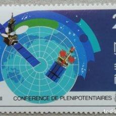 Francobolli: 1983. ZAIRE. 1138. CONFERENCIA DE LOS PAÍSES AFRICANOS EN NAIROBI. SERIE COMPLETA. NUEVO.. Lote 262579500