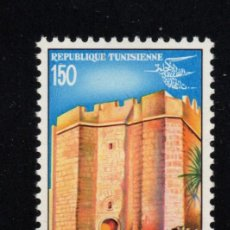 Sellos: TUNEZ 943** - AÑO 1981 - LA SKIFA, MAHDIA - PATRIMONIO NACIONAL. Lote 263562130