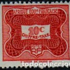 Sellos: ÁFRICA. ECUATORIAL FRANCESA. TASAS. NUEVO SIN CHARNELA. Lote 263621655