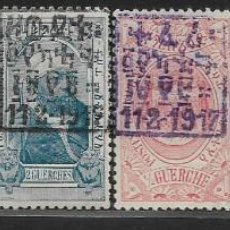 Sellos: ETHIOPIENNES, SERIE COMPLETA,- Nº 100-05, VER FOTO. Lote 263674125