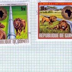 Francobolli: ÁFRICA. GUINEA. FAUNA. USADOS CON CHARNELA. Lote 265672104