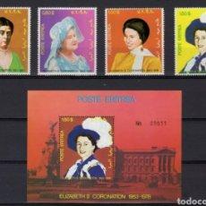 Sellos: ERITREA (ETIOPIA) - REINA ISABEL II 25 ANIVERSARIO CORONACIÓN 1953 - 1978 MNH. Lote 265863174