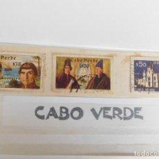 Sellos: 3 SELLOS CIRCULADOS DEL ANTIGUO TERRITORIO PORTUGUES DE CABO VERDE.. Lote 267071509