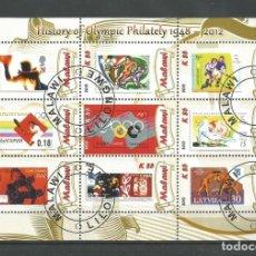 """Sellos: SELLOS DE MALAWI AÑO 2012. HOJA BLOQUE MATASELLADA """"HISTORIA DE LOS JJ. OO. 1948 - 2012"""". Lote 267517039"""