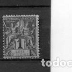 Sellos: SELLOS ANTIGUOS COLONIAS FRANCESA COSTA DE MARFIL COTE D' IVOIRE NUMERO 1. Lote 267847489