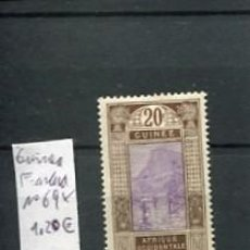 Sellos: SELLOS ANTIGUOS GUINEA FRANCESA GUINEE NUMERO 69. Lote 267847679