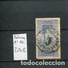 Sellos: SELLOS ANTIGUOS PAISES DESAPARECIDOS DAHOMEY NUMERO 50. Lote 267847959