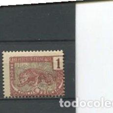 Sellos: SELLOS ANTIGUOS CONGO FRANCES NUMERO 27. Lote 267848044