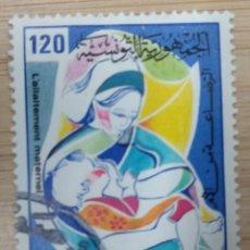 Selos: TUNEZ -REPUBLIQUE TUNISIENNE AÑO 1986. Lote 268850149