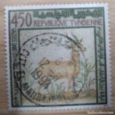 Sellos: TUNEZ -REPUBLIQUE TUNISIENNE. Lote 268869674