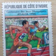 Selos: REPUBLIQUE DE COTE DÍVOIRE. Lote 268870029